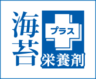 海苔プラス栄養剤(養殖海苔栄養剤)